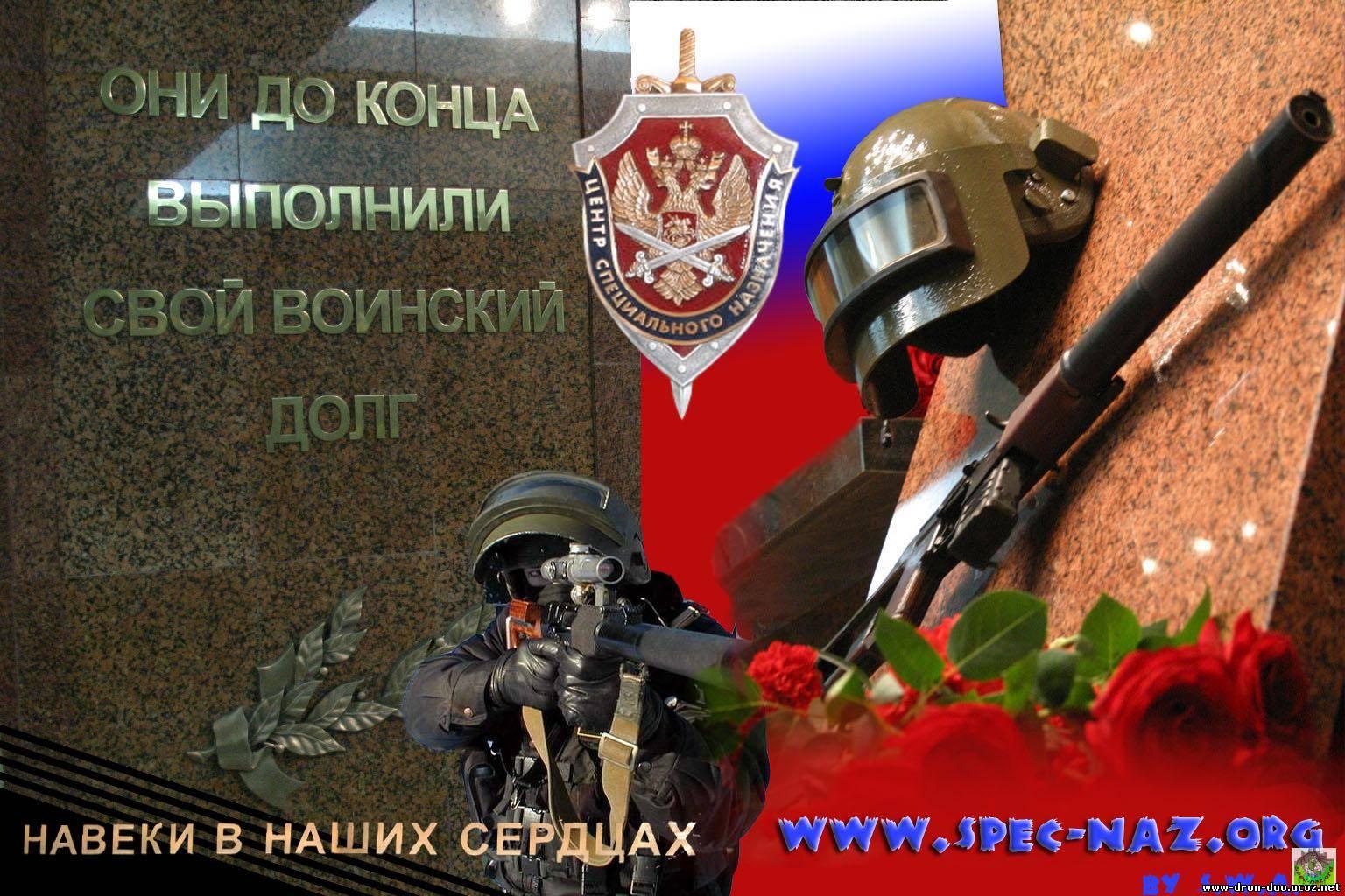 Открытки к Дню работника органов безопасности (Дню чекиста) 97